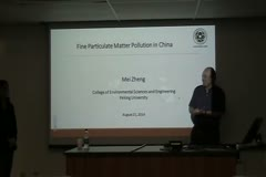 Fine particulate matter in China: current understanding and challenges